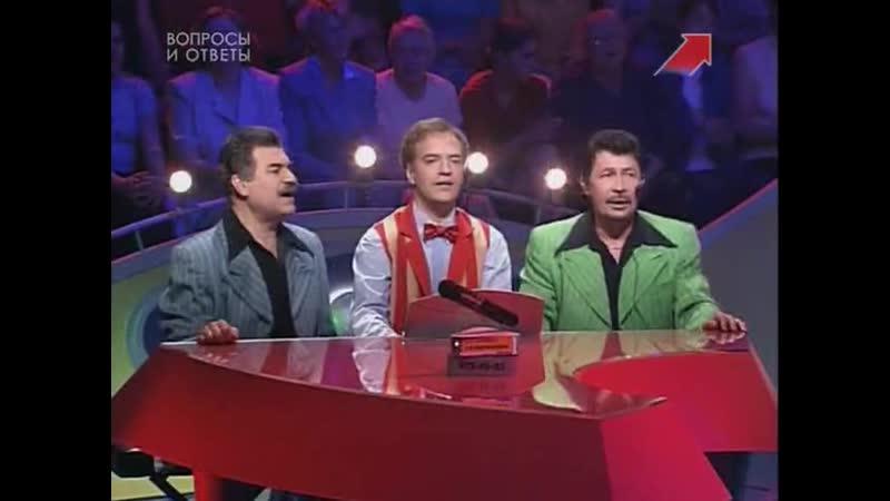 Два рояля (Россия, 02.11.2002) Доктор Ватсон