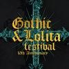 Gothic&Lolita Festival - август 2020, Москва