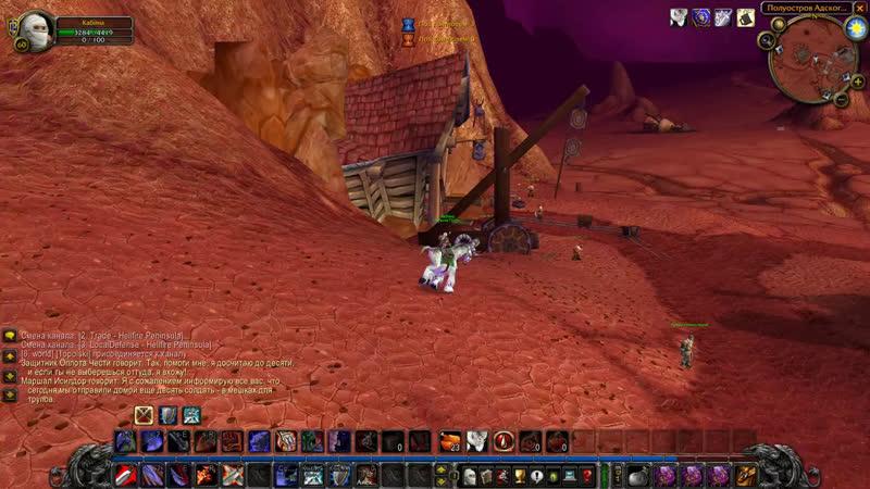 Live World of Warcraft Вихрь Костей