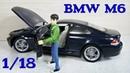 Масштабная модель BMW M6 1/18 от JADI model craft