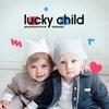 Я и мой малыш - Lucky Child