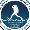 Липецкий подводный клуб