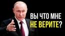 ВРУТ КАК ДЫШАТ У путинцев провал по всем фронтам