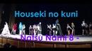 Houseki no kuni cosplay Natsu Nami 8