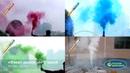 P1750-P1753 Факел дымовой красный, синий, зеленый, белый (чека, 60 сек) 1/18/4