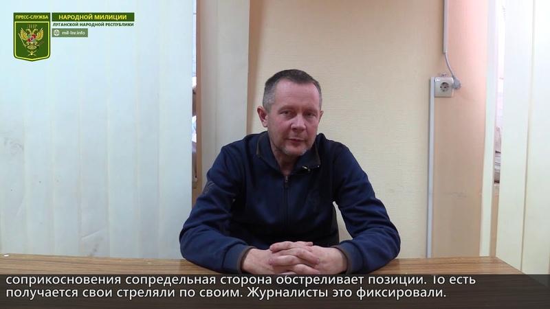 Правда от военнослужащего 54 омбр ВСУ Магденко об обстрелах на Донбассе