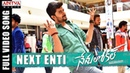 Next Enti Full Video Song Nenu Local Full Video Songs Nani, Keerthi Suresh Devi Sri Prasad
