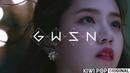 공원소녀GWSN - Puzzle Moon퍼즐문 MV