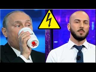 Georgian tv host giorgi gabunia attacks on vladimir putin live on air. ведущий грузинского телеканала rustavi-2 атаковал путина.