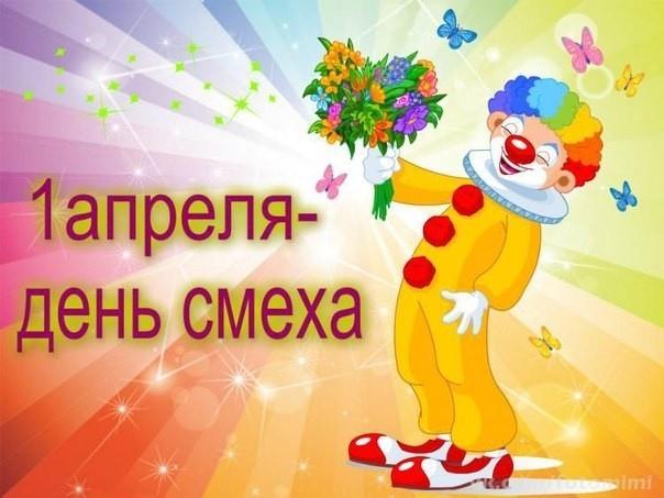 https://pp.userapi.com/c854420/v854420109/14a6e/kQqNyYPdjCo.jpg