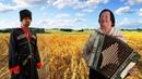 Послушайте, что вытворяет народная певунья из Сибири под гармонь! ❤️ Играй гармонь любимая