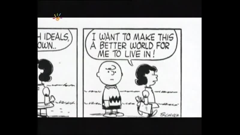 Вся правда о комиксах Альтернативная пресса