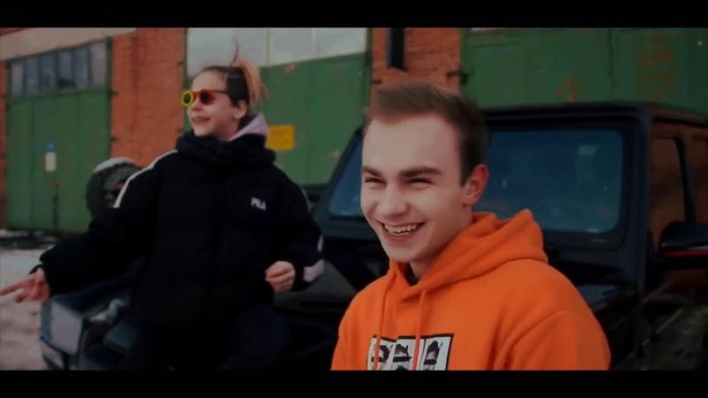 Dexter,Amir,Young,Vika Trap,Bluman-SPAM(Официальный клип)