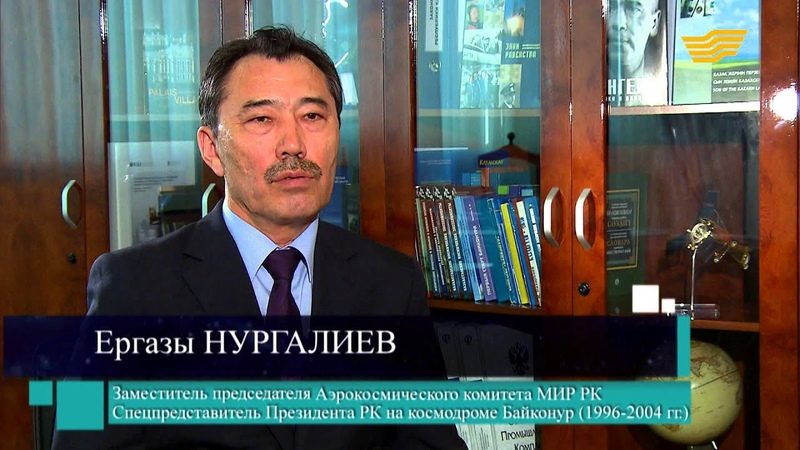 «Байконур: дорога к звездам». 30.07.2015