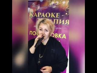 ПОДАРИ ПЕСНЮ. Вокал ХОББИ-УРОВЕНЬ от Натальи Пусеп. Спойте песню любимому! Эти впечатления останутся навсегда!