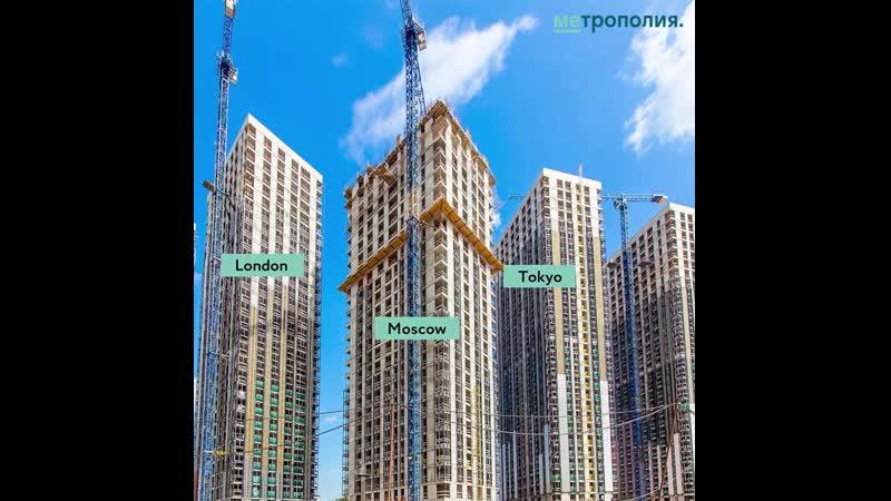 Обновленная динамика строительства ЖК «Метрополия»