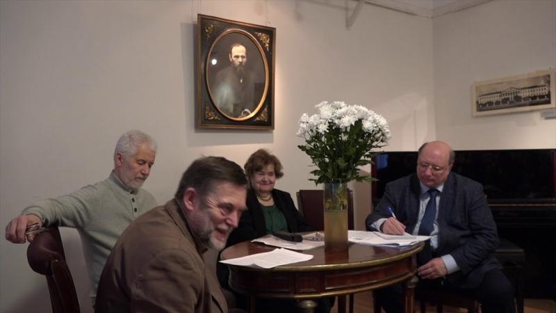 День памяти Ф. М. Достоевского (Есаулов, Тарасов, Пономарёва о современной цивилизации)