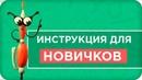 Как показать презентацию в эфире на ютубе Репетитор по скайпу.Дистанционное обучение русскому языку
