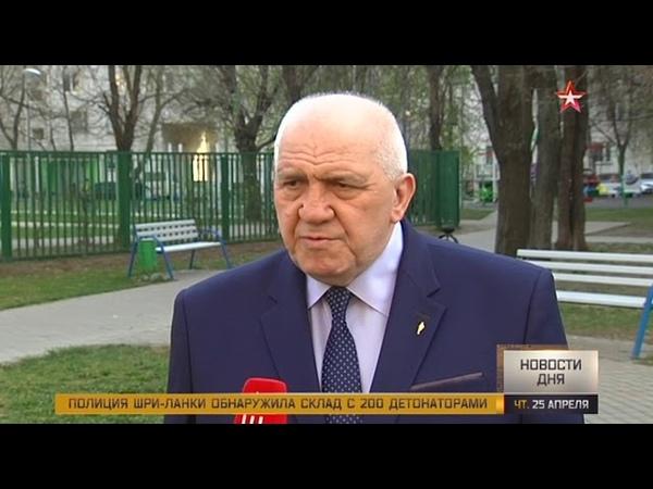 Очевидцы рассказали об убийстве отца чемпиона по ММА в Подмосковье