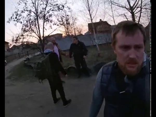 Вооруженный Коп с друзьями избили водителя квадроцикла