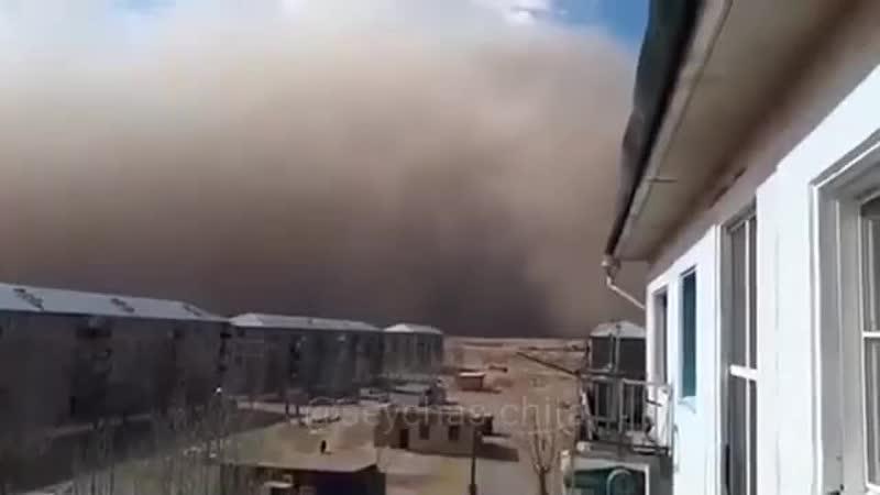 Пыльная буря в Даурии. Идёт на Китай.