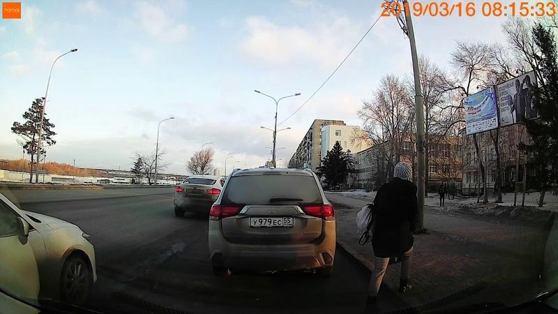 Момент аварии Циолковского Иртышская набережная