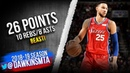 Ben Simmons Full Highlights 2019.03.12 76ers vs Cavs - 26 Pts, 10 Rebs, 8 Asts! | FreeDawkins
