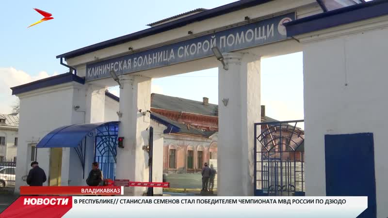 Общественные помощники главы республики провели мониторинг медучреждений