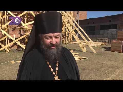 Храм примирения Вадим Шумков и курганские энергетики восстанавливают старинную церковь