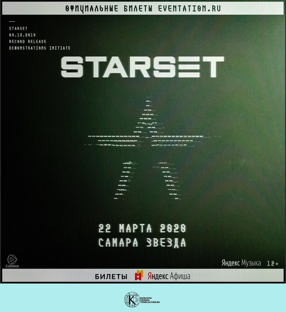 STARSET | Самара