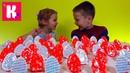Киндер Joy Челлендж / 50 яиц / Кто больше соберёт игрушек!