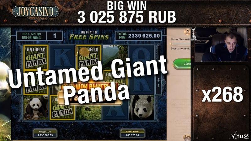 ЗАНОС ПО МАКС БЕТУ В СЛОТ Untamed Giant Panda ВИТУС ЗАНОС