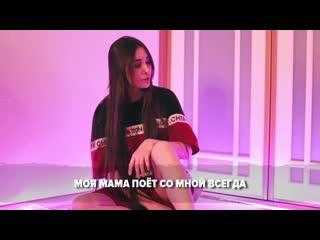 [Alina Malinova] О ЧЕМ ЧИТАЕТ Billie Eilish - Bad Guy / ПЕРЕВОД COVER НА РУССКОМ