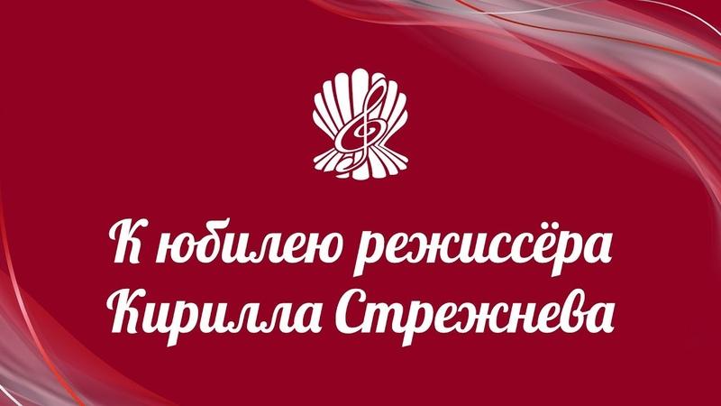 «Поздняя серенада» (Свердловская музкомедия, 1977)