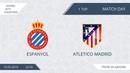10.05.2019 Espanyol-Atletico Madrid. Nizhny Tagil. Afl