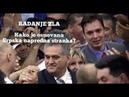 Dokumentarni film N1 - RAĐANJE ZLA KAKO JE OSNOVANA SRPSKA NAPREDNA STRANKA 2008. godine