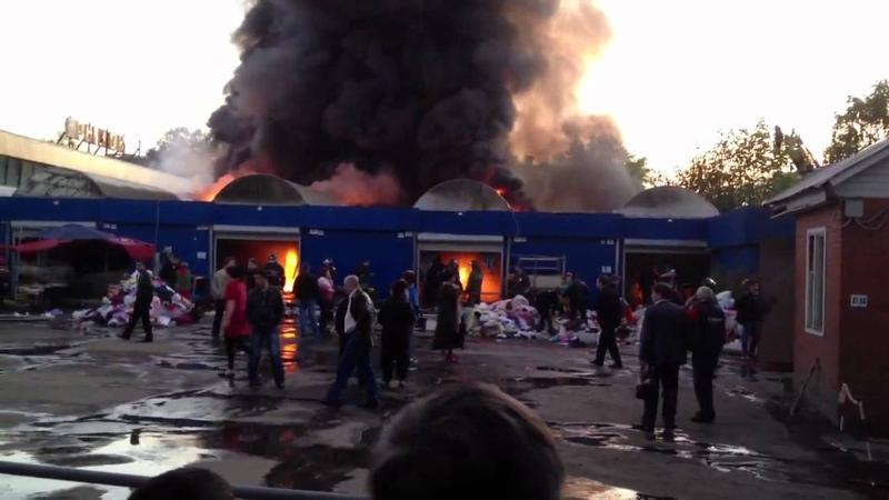 Пожар на рынке в Подлипках 10.05.2012