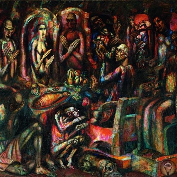 Главные представители русского авангарда «Союз молодежи» первое официальное объединение авангардистов. Они устроили 7 выставок с широким спектром стилей от символизма до кубофутуризма. 24