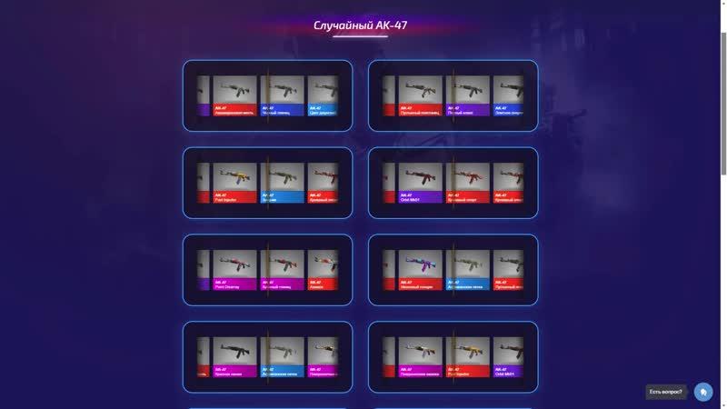 [Alpha X] STANDOFF 2 СОЗДАЛ НОВЫЙ АККАУНТ! ОТКРЫТИЕ 30 КЕЙСОВ! ВЫПАДЕНИЕ ДВУХ ГЕНЕЗИСОВ! ОБНОВЛЕНИЕ 0.10.10
