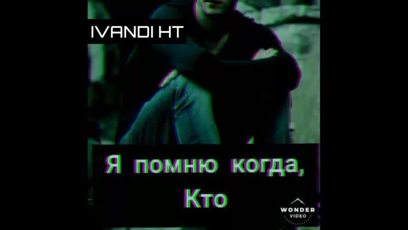 ТРЕК СКИНУ В ЛС.mp4
