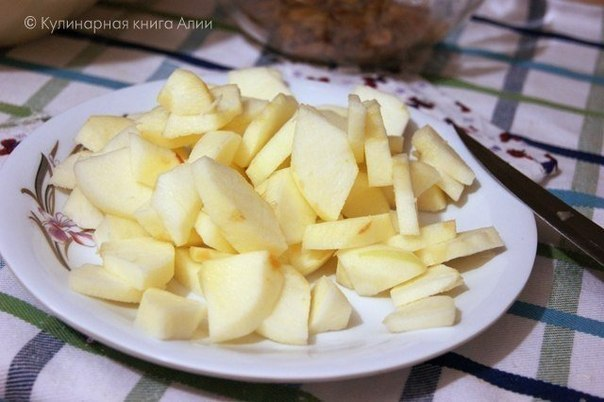"""Вкуснейший яблочный пирог """"Домашний"""""""