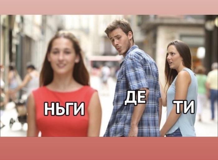 Социальная