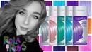 ОСТОРОЖНО _ТОНИКА 2019 /СПЛИТ окраска/ How to: Dye Split hair ✂ RolaRoys