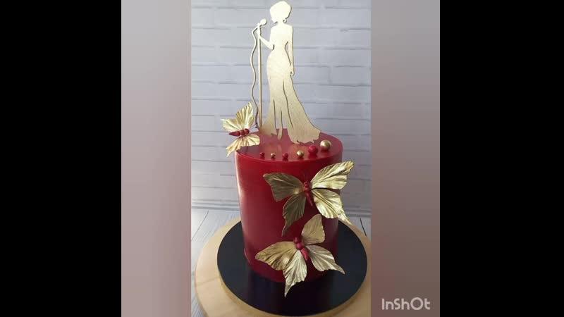 Шикарный торт девушке ❤💃