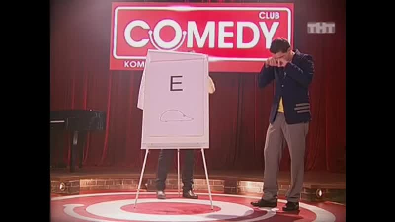 Comedy_Club_4_Sezon_20