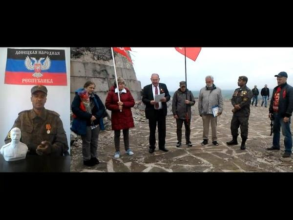 Антифашистское мероприятие коммунистов на Саур - Могиле. Часть 2.