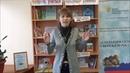 Анастасия Попова Конкурс Дети читают стихи Лабиринт