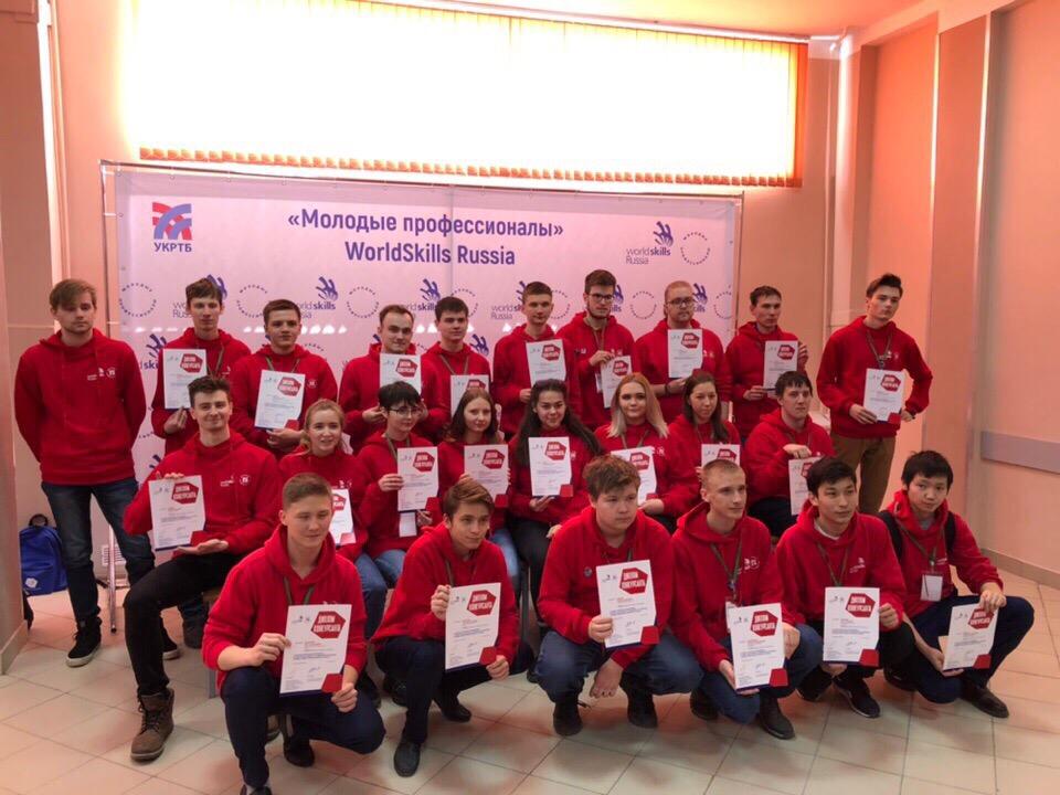 Соревнования «WorldSkills Russia по компетенции «IT-решения для бизнеса на платформе «1С: Предприятие 8»