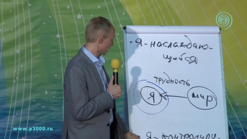 Почему люди так часто разводятся Олег Гадецкий