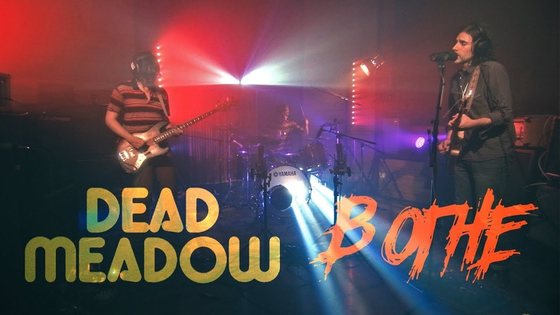 DEAD MEADOW В ОГНЕ (Live @ DTH Studios) What Needs Must Be / Keep Your Head / Greensky Greenlake